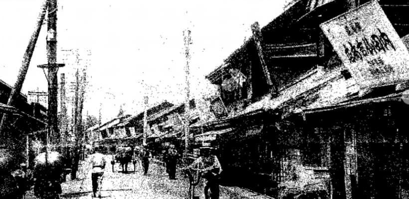 震災前(右側建物:内田商店)